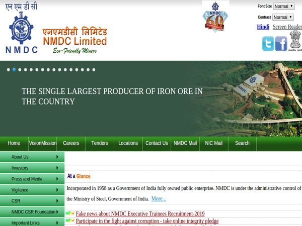 NMDC jobs: NMDC apprentice jobs announced, 180 vacancies to be filled up through Walk-In-Interview