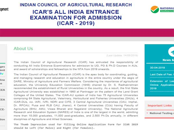 NTA ICAR AIEEA Admit Card 2019 to be released today, how to download