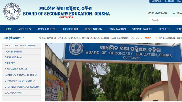 CHSE Odisha Class 12 arts, commerce results 2019 to be declared today at this time