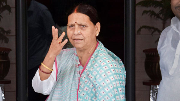 File photo of Rabri Devi