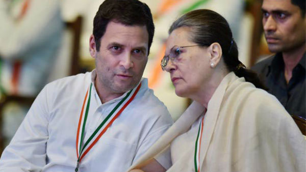 File photo of Rahul Gandhi with Sonia Gandhi