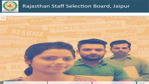 RSMSSB Rajasthan Staff Selection recruitment exam schedule released, all details here