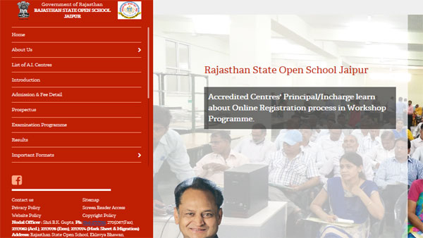 RSOS 10th results 2019 to be declared today only in online format