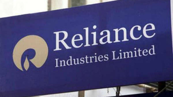 Fire at Reliance Industries Limited plant