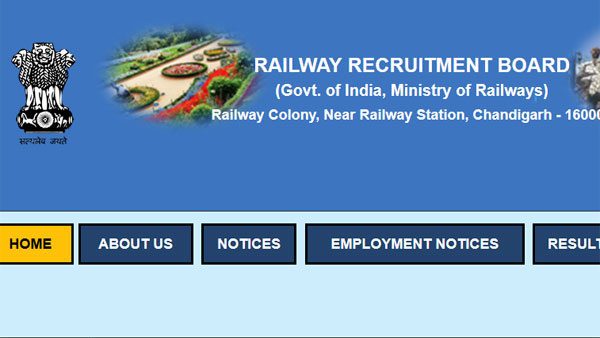 RRC Group D Exam 2019 date: Railways to fill 1 lakh vacancies