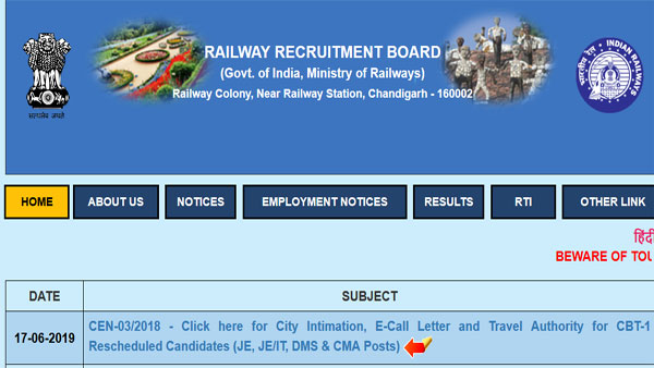 RRB JE Result 2019 latest update: List of regional websites to