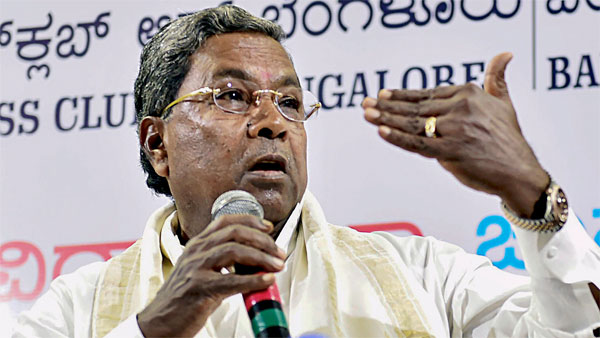 File photo of Siddaramaiah