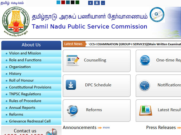 TNPSC Combined Engineering services recruitment 2019, eligibility, vacancy, how to apply