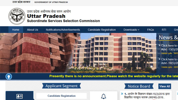 UPSSSC Recruitment 2019: Eligibility criteria for 1,186 vacancies