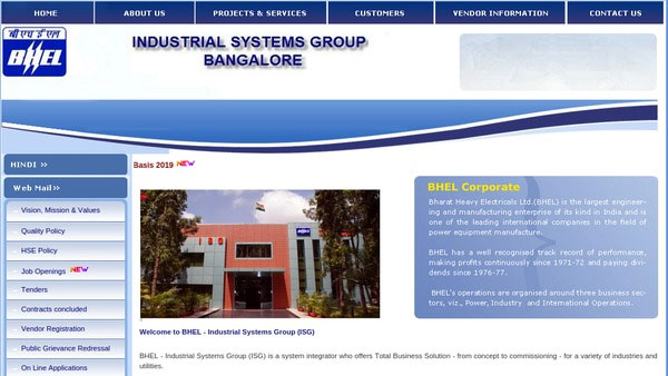 BHEL jobs: 33 openings for engineers announced; Official notification out on BHEL website