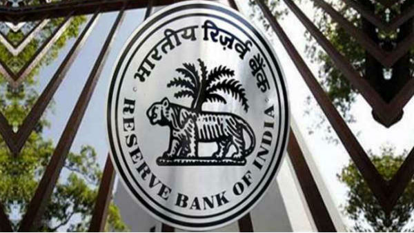 Soon, a mobile app for currency notes identification, says RBI