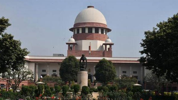 File phtoo of Supreme Court of India