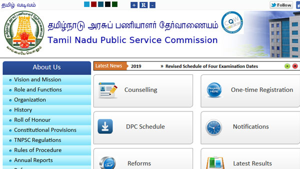 TNPSC Group 4 notification 2019 vacancy details, all details here
