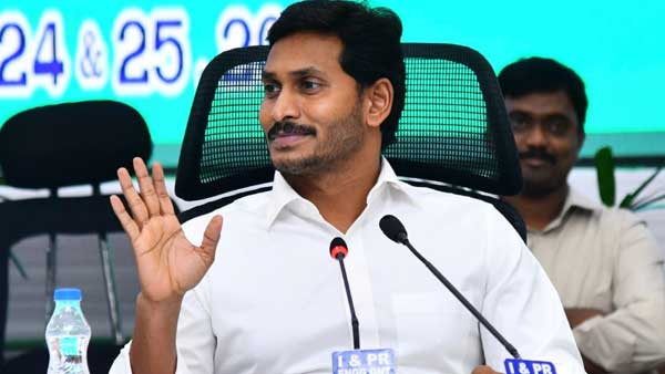 Praja Vedika built by Naidu to be demolished: Jagan Mohan Reddy