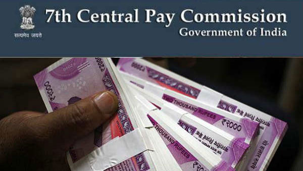 7th Pay Commission: Salaries of CG employees now up from Rs 810 to Rs 4,320