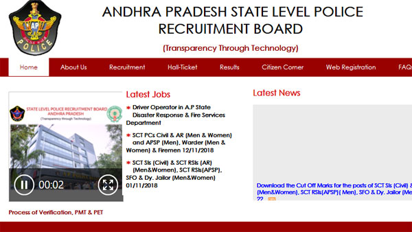 Direct link to check APSLPRB AP Police SI final merit list