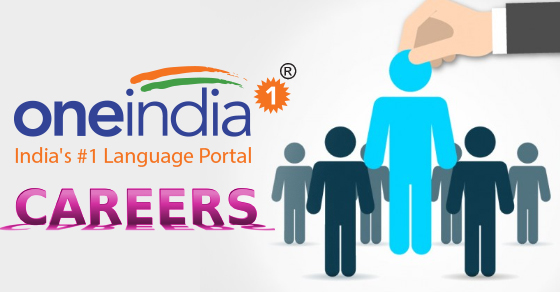 Product Database Manager For Www Gizbot Com Oneindia News
