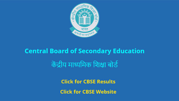 Direct link to check CBSE 12th compartment results 2019