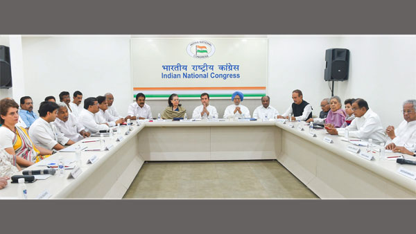 File photo of Congress Working Committee meeting