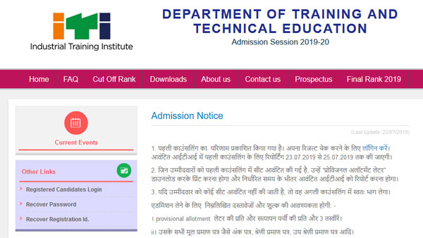 Delhi ITI Seat Allotment Results 2019 released, link to check, important dates