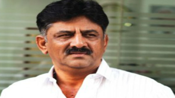 File photo of Karnataka Congress leader D K Shivakumar