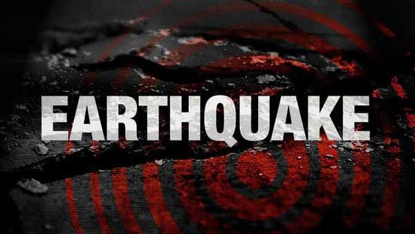 3.5 earthquake hits Maharashtra's Palghar region