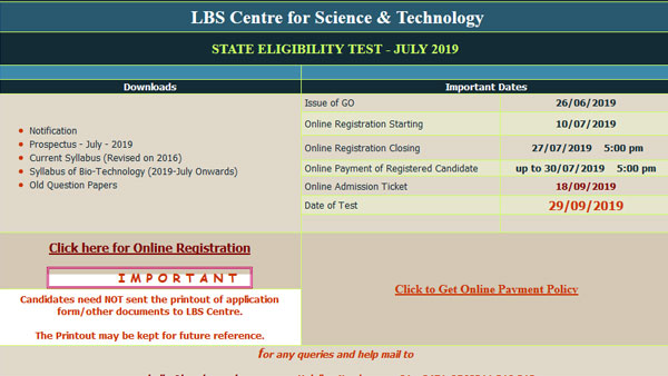 Direct link to apply for Kerala SET: Admit card date announced