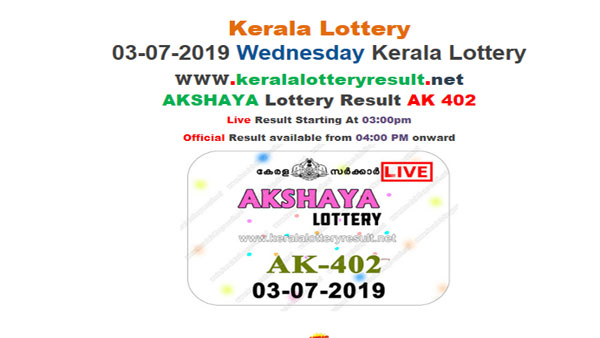 Kerala Lottery Result Today: Akshaya AK 402 today lottery result LIVE