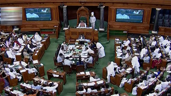 A view of the Lok Sabha