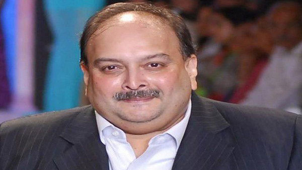 File photo of Mehul Choksi
