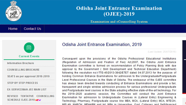 Second OJEE Special result 2019 declared, check first round seat allotment date