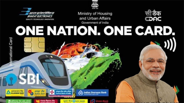 One Nation-One Card: All you need to know about ATM-like travel card mentioned in Budget 2019