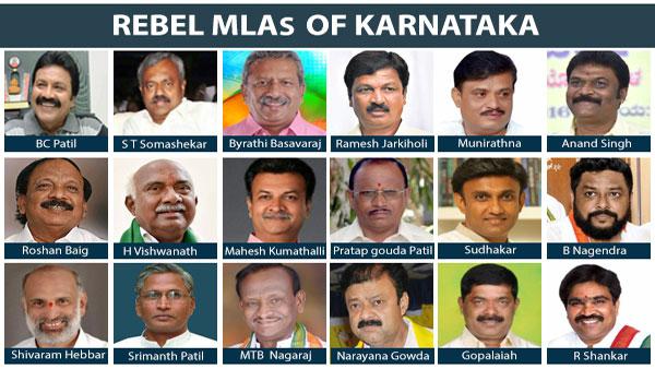 Full list of rebel MLAs disqualified by Speaker Ramesh Kumar