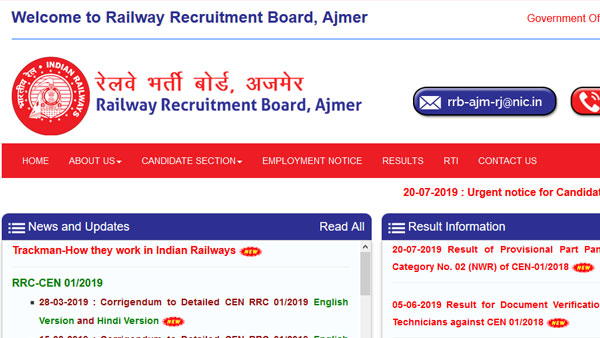 RRB Paramedical Exam 2019 cancelled for these candidates