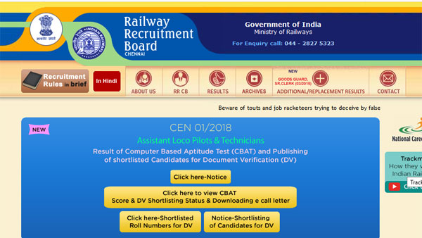 RRB NTPC Admit Card 2019: Download now on rrbchennai.gov.in