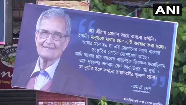Amartya Sen's banners with his 'Jai Sri Ram' comment new bone of contention