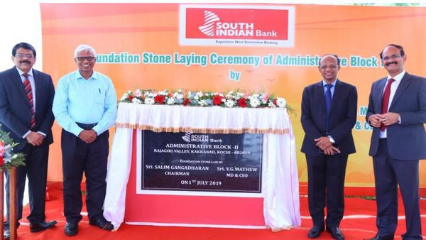 The foundation stone laying ceremony of the South Indian Banks Administrative Block II