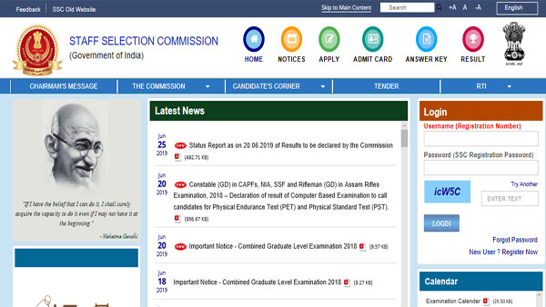 SSC CHSL 2018 tier I exam result date confirmed