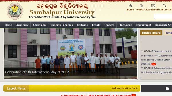 Direct link to check Sambalpur University BCA Final year 2018 distance mode result