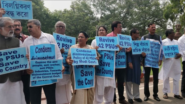 TMC members protest against disinvestment in Rajya Sabha