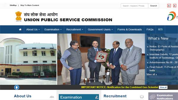 Civil Services Prelims result 2019 date: Check details here