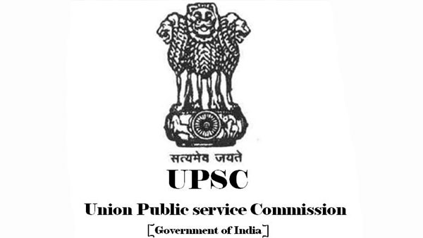 UPSC Prelims Result 2019 with full list of names: Check direct link