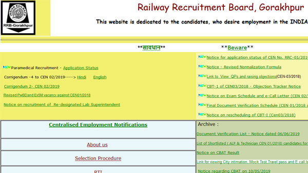 Direct link to download RRB NTPC Gorakhpur admit card 2019