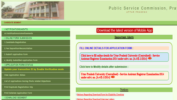 UPPSC PCS-J result 2018 result declared, check pay scale