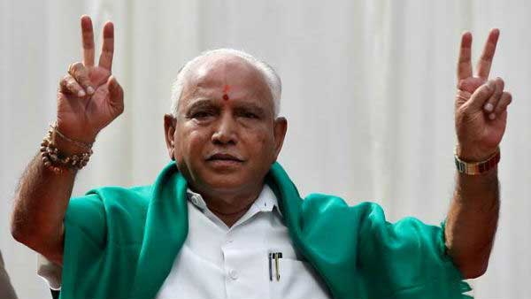 File photo of BS Yediyurappa