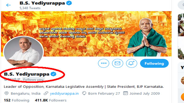 Its official: Yeddyurappa is Yediyurappa, here is why he reverted to his original name