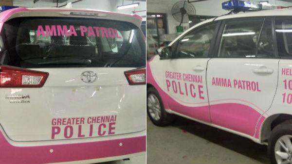 What's Tamil Nadu's Amma Patrol project? - Oneindia News