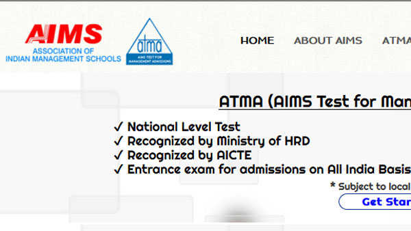 ATMA Result 2019 to be declared on atmaaims com - Oneindia News