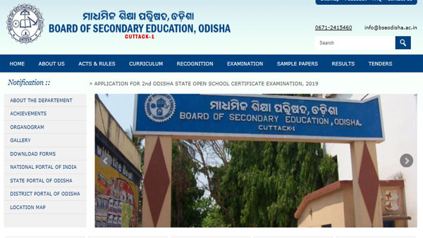 BSE Odisha HSC Supplementary result 2019 declared. Just 43 per cent pass, rechecking date here