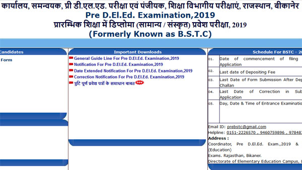 Rajasthan BSTC Allotment Results 2019 declared, direct link to check